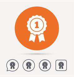 winner medal icon award emblem sign vector image