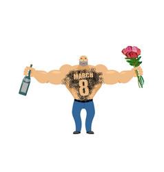 march 8 brutal macho congratulate bottle of wine vector image