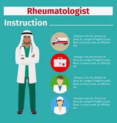 medical equipment instruction for rheumatologist vector image