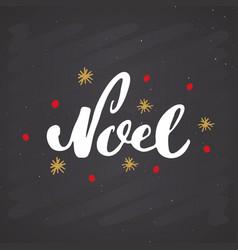 merry christmas calligraphic lettering noel vector image