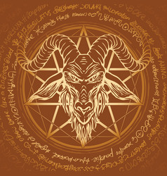 With horned goat head and pentagram vector