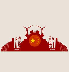 Energy and power icons set with china flag vector