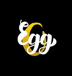 egg handwritten calligraphy vector image vector image