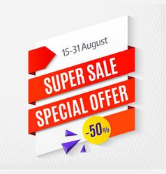 Big Super sale special offer banner template 50 vector image
