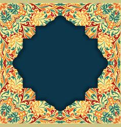 retro boho floral pattern frame vector image