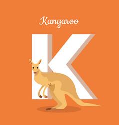 animals alphabet letter - k vector image vector image