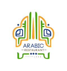 Arabic restaurant cuisine logo design authentic vector