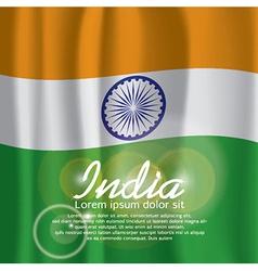 India flag curtain vector