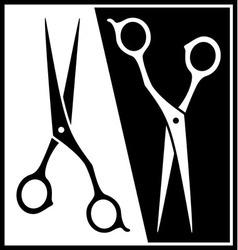 set scissors black and white silhouette vector image