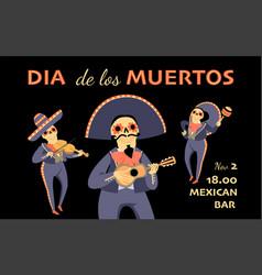 dia de los muertos invitation banner vector image