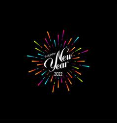 happy 2022 new year vector image