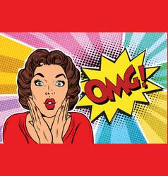 omg pop art brunette woman vector image vector image