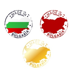 Made in Bulgaria stamp vector