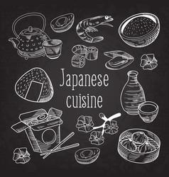 japanese hand drawn food design japan cuisine vector image vector image