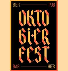 poster for oktoberfest festival vector image