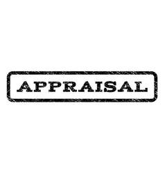 appraisal watermark stamp vector image vector image