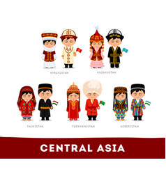 asians in national clothes central asia vector image
