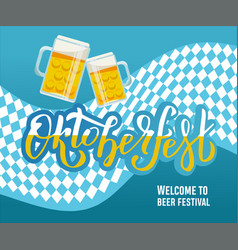 lettering oktoberfest welcome vector image