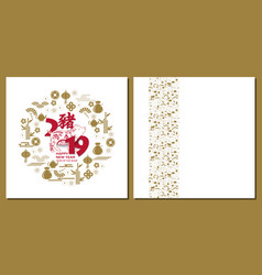 template of happy chinese new year 2019 card with vector image