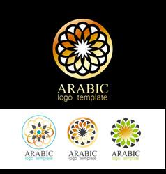 arabic logo template vector image