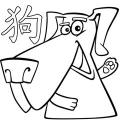 dog chinese horoscope sign vector image