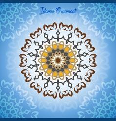 islamic ornamental vector image