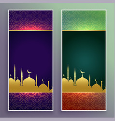 Decorative islamic mosque shiny banners set vector