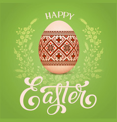 the easter eggs with an ukrainian folk vector image