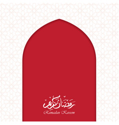 White and red clean ramadan kareem greeting vector
