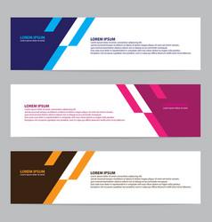 modern horizontal banners set vector image