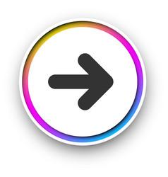 round spectrum arrow sign on white background vector image