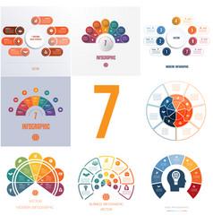 universal templates elements infographics vector image