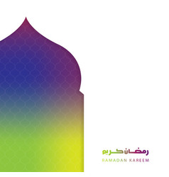 white and colorful clean ramadan kareem greeting vector image
