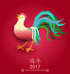 Chinese new year 2017 greeting card with Chicken vector image