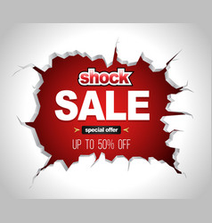 Shock sale banner on crack red wall vector