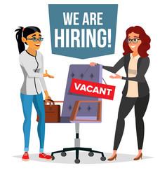 recruitment process human resources vector image