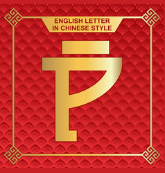 English letters in chinese style design p vector