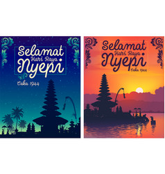 Balinese new year posters set year 1944 vector
