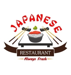 Japanese cuisine restaurant menu card label vector image
