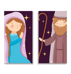 Joseph and mary characters nativity merry vector