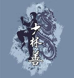 Kungfu vector