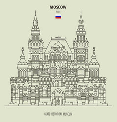 state historical museum in moscow vector image