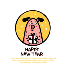 happy new year pig greeting card funny pig with vector image