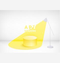 modern art studio yellow light spot emanating vector image