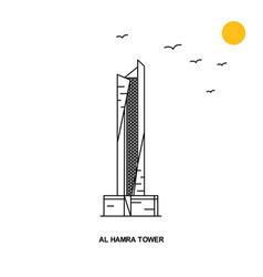 al hamra tower monument world travel natural vector image