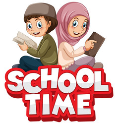 Muslim student with text school time sign vector
