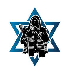 Jewish blowing shofar horn cartoon graphic vector