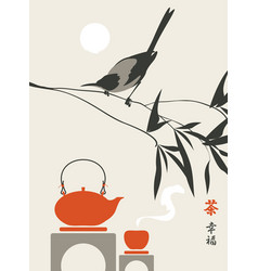banner with a tea ceremony and magpie on a branch vector image