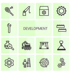 Development icons vector