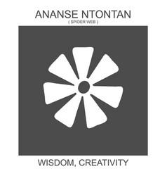 Icon with african adinkra symbol ananse ntontan vector